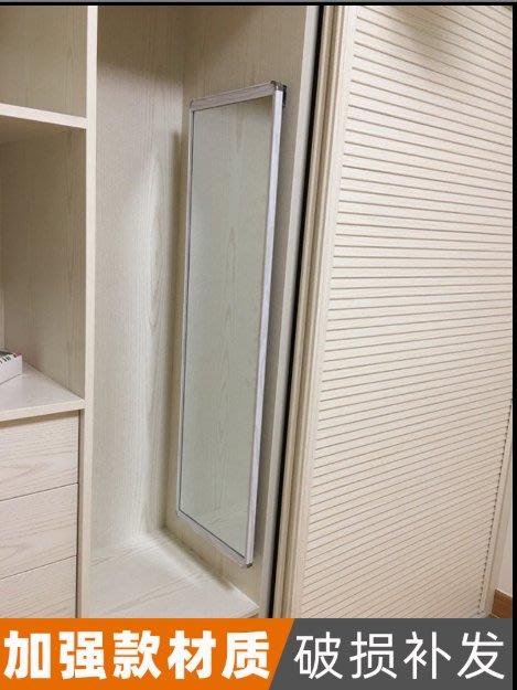 SX千貨鋪-加厚衣櫃鏡子推拉鏡旋轉鏡伸縮隱藏式內裝試衣鏡折疊穿衣鏡全身鏡
