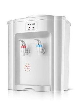 BELOCO 臺式飲水機小型家用制冷迷妳宿舍學生桌面開BE655