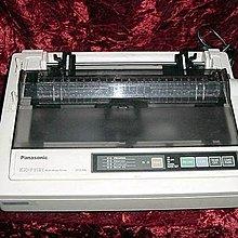 PANASONIC 國際牌P-1121另有p2023/1131/2123/1080 點陣式印表機----附維修印表機修
