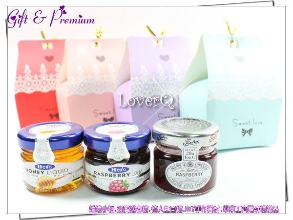 LoverQ HERO果醬甜蜜小屋禮盒 * 下午茶 禮盒 露營 野餐 婚禮小物 喜糖盒 佈置 小果醬 小蜂蜜