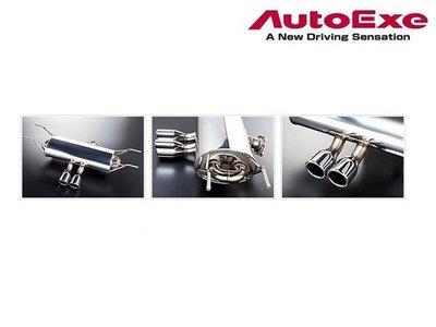 AUTOEXE Sports Muffler 排氣管 尾段 雙出 Mazda 馬自達 MX-5 ND 專用