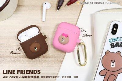 正版 LINE FRIENDS AirPods / AirPods2 藍芽耳機盒保護套 熊美