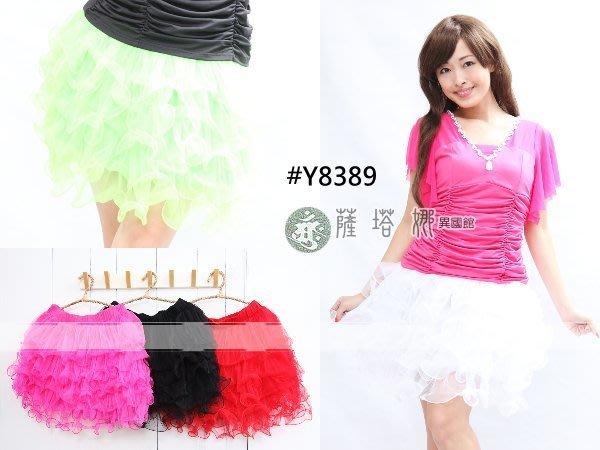@~薩瓦拉 : 售出不退換_多色_Y8389_素色捲邊多層次澎裙