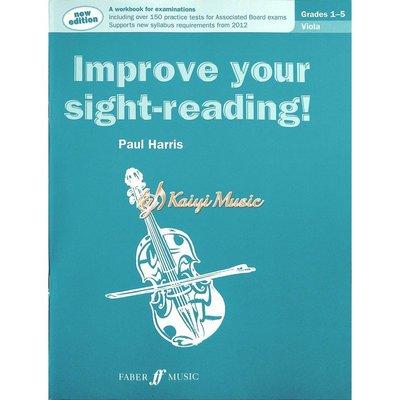 Kaiyi Music ♫Kaiyi Music♫Improve your sight reading viola grades 1-5