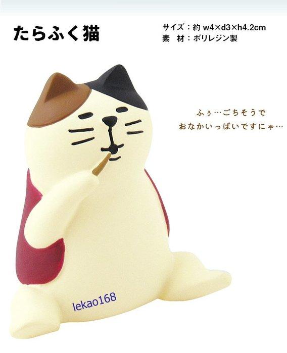日本Decole concombre加藤真治2020年中秋月圓月大吃貓人偶配件組 (7月新到貨   )