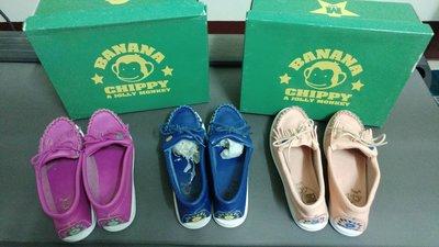 馬桶洋行BANANA CHIPPY軟皮猴鞋