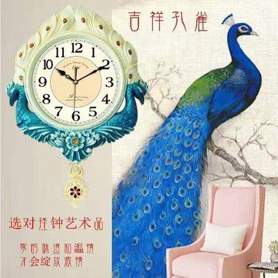 康巴絲掛鐘鐘表歐式搖擺鐘表客廳靜音時鐘創意個性家用電子石英鐘小豬佩奇