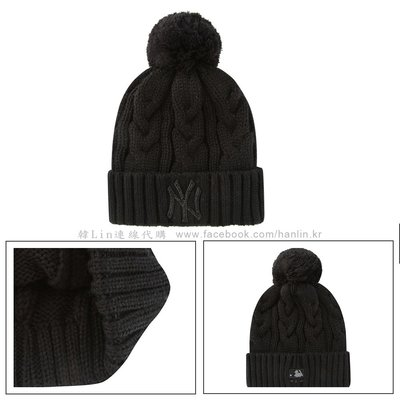 現貨特價【韓Lin連線代購】韓國 MLB --NY鑲鑽黑色毛線帽 CABLE ONE POINT 32CPBJ841