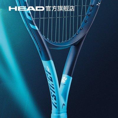 HEAD海德網球拍莎拉波娃L3專業大學生初學者石墨烯全碳素G360+ MP网球拍