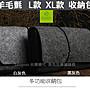 【Seepoo總代】2免運 收納包Huawei華為P10 Lite 5.2吋羊毛氈套 多功能袋保護殼 手機袋保護套 2色
