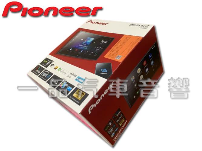 先鋒 Pioneer DMH-Z6350BT多媒體主機 無線CarPlay Android-Auto HDMI 藍芽