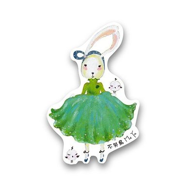 防水 貼紙*蕾絲兔-隆重地謝謝你*不哭鳥