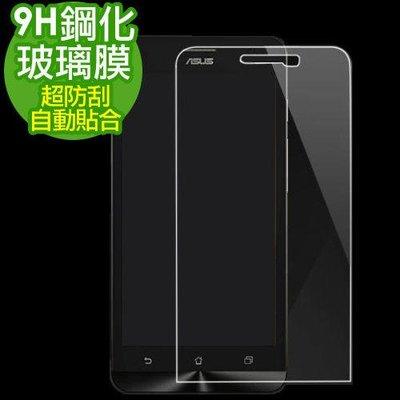 中和永和 ASUS Zenfone2系列 9H保護貼玻璃貼ZE550ML ZE550KL ZE500KL ZB500TG 新北市