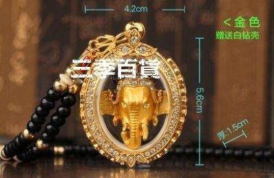 三季真品龍婆本象神泰國佛牌立體象神多色象神頭送殼❖679