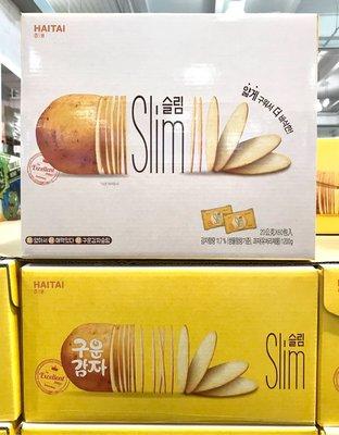 Costco好市多 HAITAI 海太 馬鈴薯薄片 20g x60入  potato slim 薯片 馬鈴薯片 洋芋片