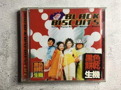 【二手CD】黑色餅乾 - 生機 Life