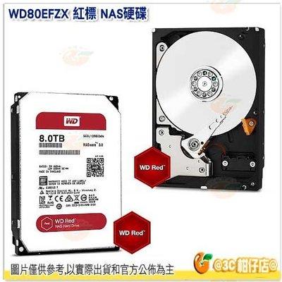 @3C 柑仔店@ 威騰 WD WD80EFZX 紅標 NAS硬碟 8TB 3.5吋 NASware3.0 128MB