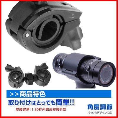 mio MiVue Plus M580金剛王行車紀錄器支架機車行車記錄器車架摩托車行車紀錄器固定座行車記錄器固定架
