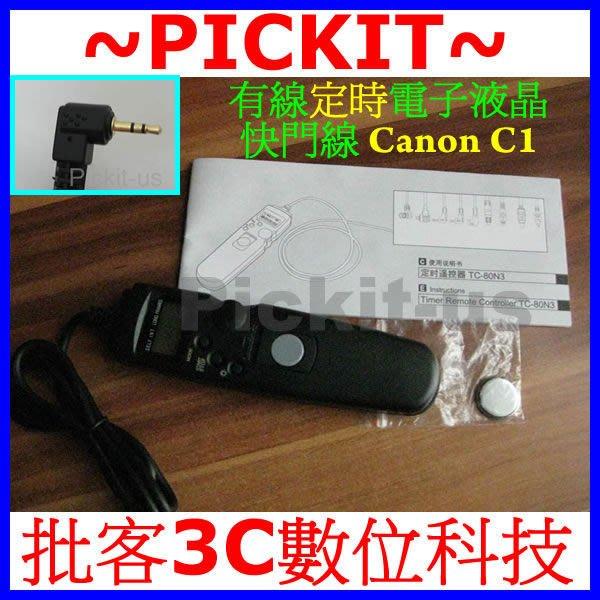 LCD電子定時快門線 RS-60E3 C1 CANON Powershot G15 SX50 HS G1X Samsung GX-1S 相容 TC-80N3