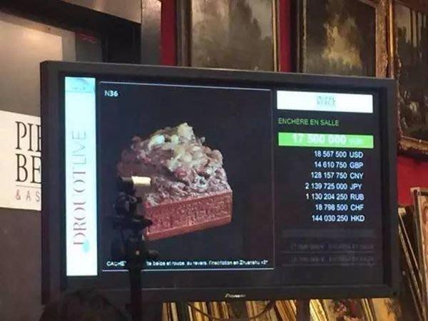2016.12月4日法國拍賣會~~創下史上最高價位壽山石~~~2100萬歐元成交!   約8億台幣!!
