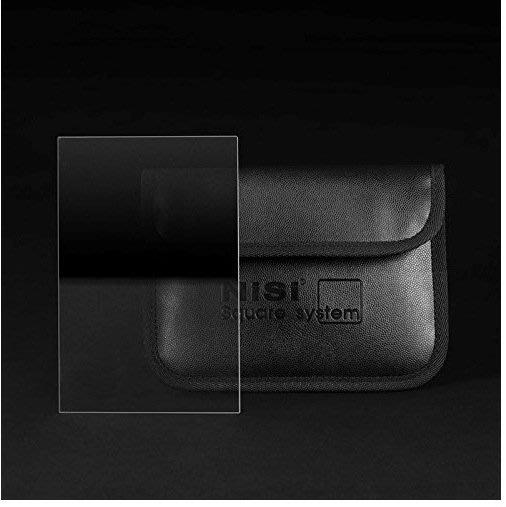 《阿玲》【公司貨】NISI 方型鏡片 軟漸變鏡 Soft nano GND4 0.6 漸層鏡 150x170mm