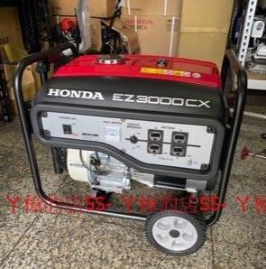 =SS-ㄚ樟的店= 附發票*發電機 3000瓦 HONDA 本田 EZ3000CX AVR 中國製