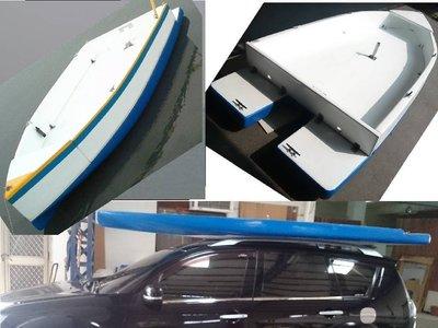 訂做單體safe-Quickboats,碳纖維船,小車載大船,波特船,釣漁魚船,泡棉船,不破的橡皮艇,摺疊船,單體組合船