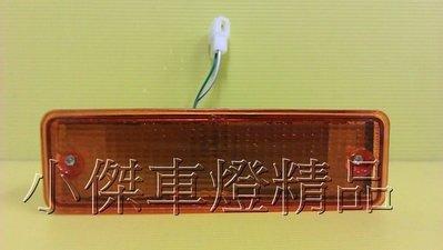 ☆小傑車燈家族☆全新三菱威利 威力 88-97年前保桿方向燈一顆100元.