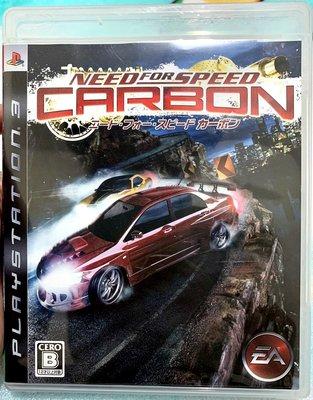 幸運小兔 PS3遊戲 PS3 極速快感 玩命山道 Need For Speed Carbon PlayStation3
