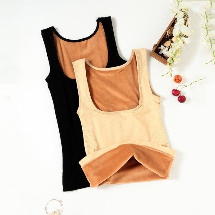 秋冬新款百搭顯瘦加絨保暖內衣女簡約純色打底緊身彈力貼身背心潮
