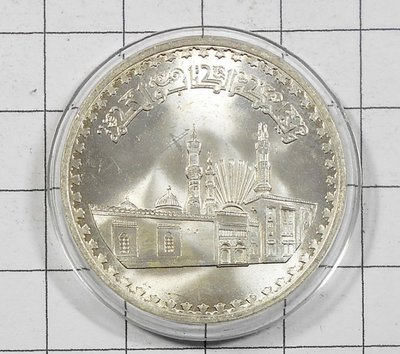 RR039 埃及1970年 清真寺Pound 720銀 重約25g
