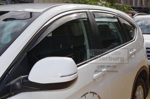 比德堡崁入式晴雨窗-本田Honda Super CR-V四代 2012-專用 ※全車四片※