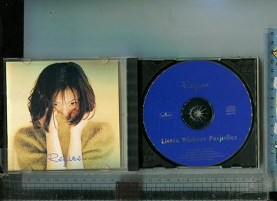 Regine (Listen Without Prejudice) 專輯 (+張學友In Love With You)