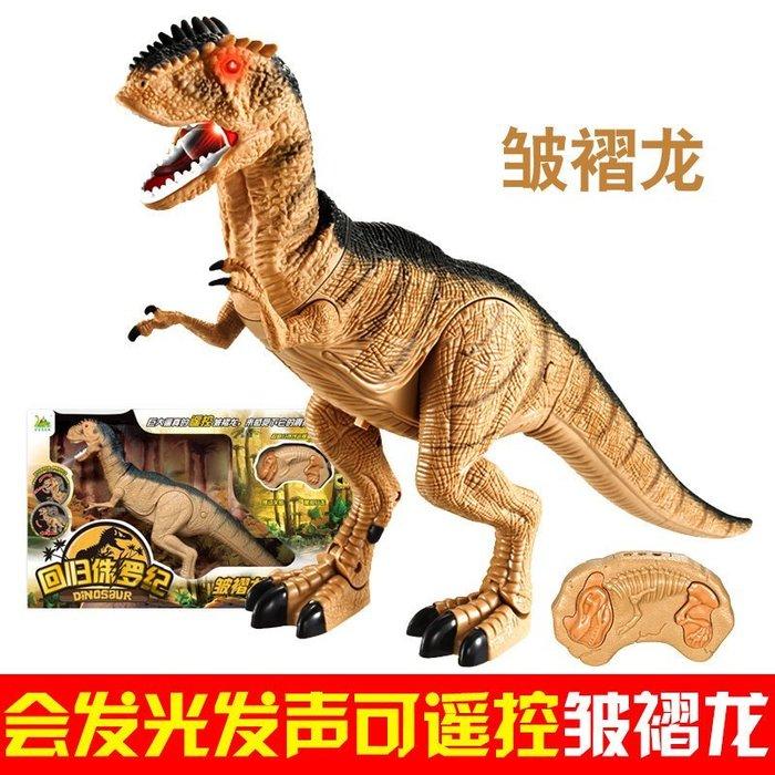【傳說企業社】侏儸紀公園 - 仿真恐龍模型紅外線遙控恐龍(綠)型號RS6131 皺褶龍