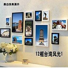 台灣料理店有框畫-台灣主題風景風光掛畫-台灣裝飾畫壁畫牆畫(8組可選)