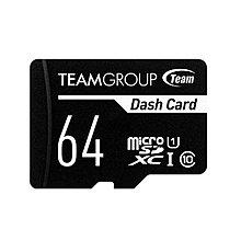 【王牌車用數位電子】十銓64G 記憶卡 行車紀錄器 專用卡 (原廠終身保固)