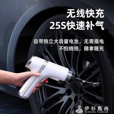 車載充氣泵無線汽車用電動打氣泵便攜式小轎車胎多功能輪胎加氣泵ATF 【台灣現貨】
