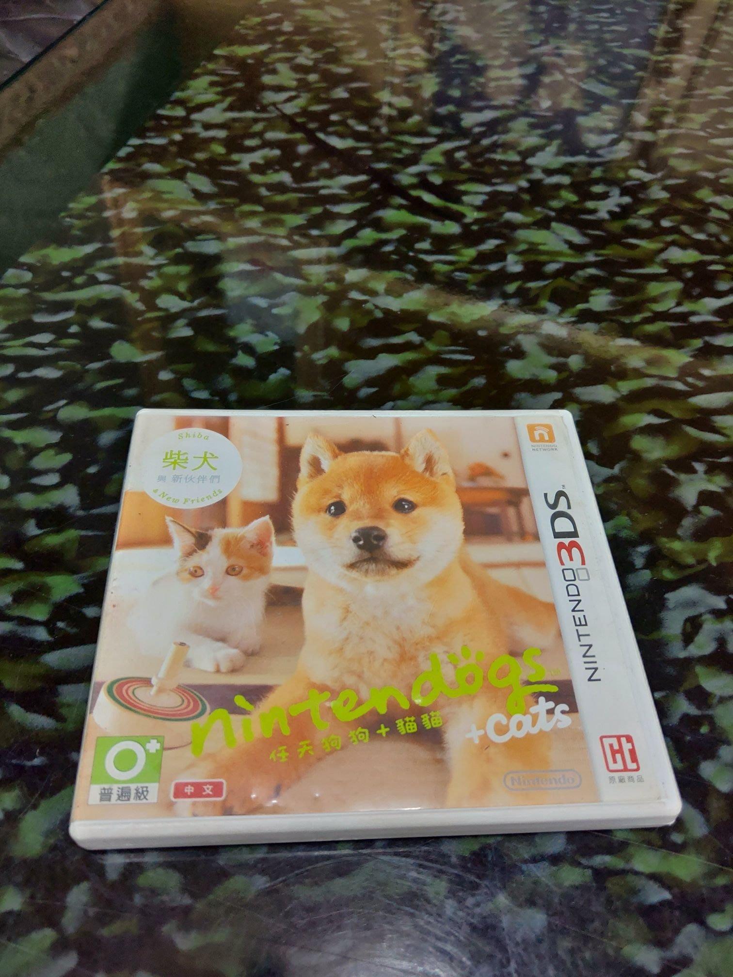nintendo 任天堂3DS 遊戲片 【nintendodogs+cats 任天狗狗+貓貓 】二手品 日文版 CT原廠商品 台規機才能玩