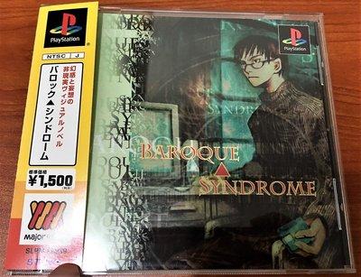 幸運小兔 PS遊戲 PS 巴洛克風格症候群 BAROQUE SYNDROME 有側標、盒書齊全 日版 C8