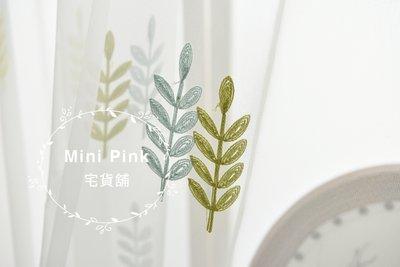 Mini Pink 宅貨舖--田園鄉村風 藍綠雙色 雙生葉刺繡窗紗 透光窗簾 規格可客製【K024-2】訂製款