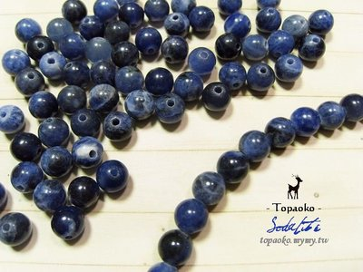 《晶格格的多寶格》串珠材料˙天然石配件 天然南非藍紋石.方納石圓珠一份(隨機60P)【F8491-1】約6mm