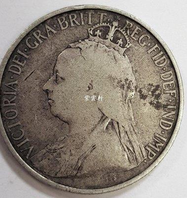 『紫雲軒』 英屬賽普勒斯1901年維多利亞18皮埃斯特銀幣 Scdt0419