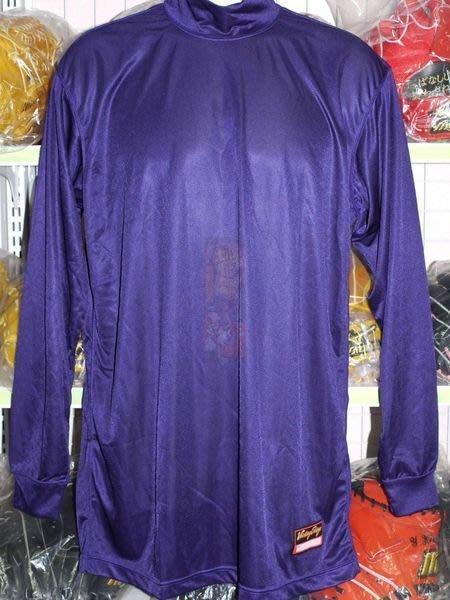 貳拾肆棒球--日本帶回Mizuno victory stage長袖紫色緊身衣 /日製造