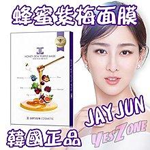 Yes Zone 美容產品 #A601 韓國正品 JAYJUN 蜂蜜紫梅面膜 5片/盒