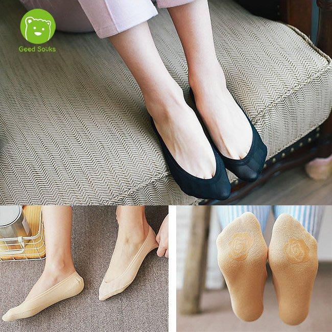 女襪 韓版隱形襪無痕船型襪冰絲綿底360度防止滑【Good Socks】