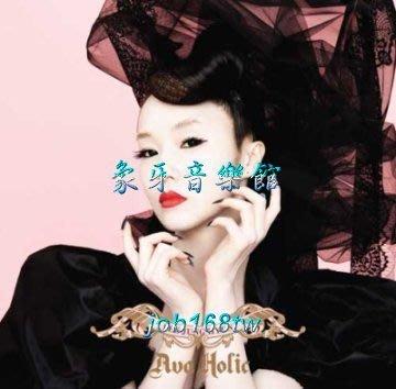 【象牙音樂】韓國人氣女歌手--  李貞賢  Lee Jung Hyun Mini Album - Avaholic