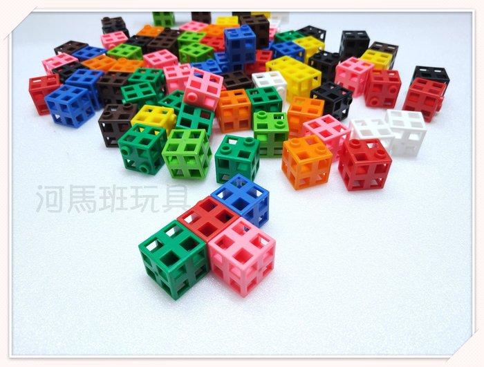 河馬班玩具-遊思樂-USL遊思樂簍空圖形連接方塊積木100pcs!台灣製造