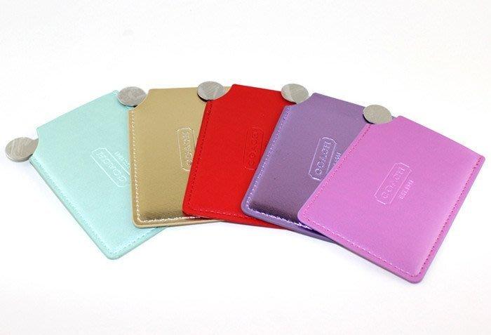 (現貨一套598含郵) COACH 正品 專櫃限量 精緻不鏽鋼 隨身鏡子 + 質感皮套..粉.紅.金.紫.綠-全部現貨