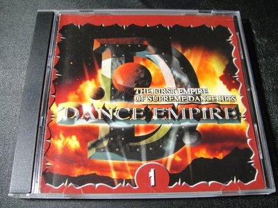 【198樂坊】Dance Empire(Lick It.......)BM