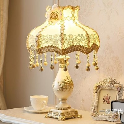 台燈臥室床頭燈創意浪漫歐式簡約現代結婚...